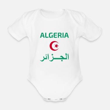 a56dbb3b20b56 Algérie Algeria - Body Bébé bio manches courtes