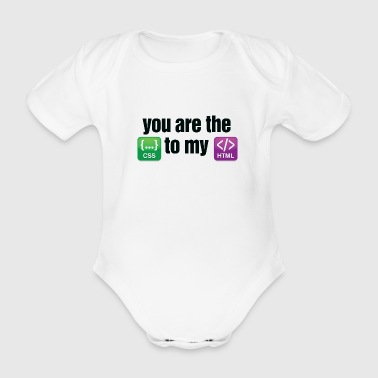Css You are the CSS to my HTML - Organic Short-sleeved Baby Bodysuit