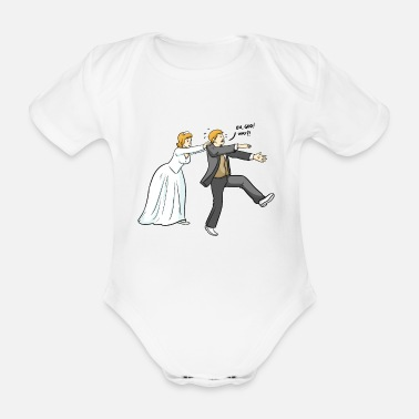 Wife Wife Wife - Organic Short-Sleeved Baby Bodysuit