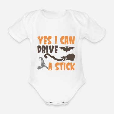 Hunting Yes I can drive a stick - Organic Short-Sleeved Baby Bodysuit