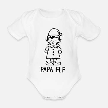 Family Crest Papa Elf - Fantasy and Christmas - Organic Short-Sleeved Baby Bodysuit