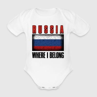 B Day Russia Where I Belong | Moscow Tyumen gift - Organic Short-sleeved Baby Bodysuit
