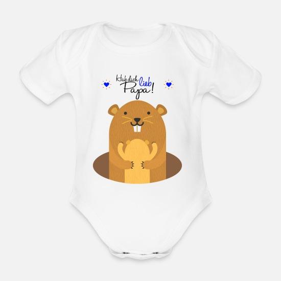 Alles Gute zum ersten Vatertag Papa Baby Bio-Kurzarm-Body von Spreadshirt®