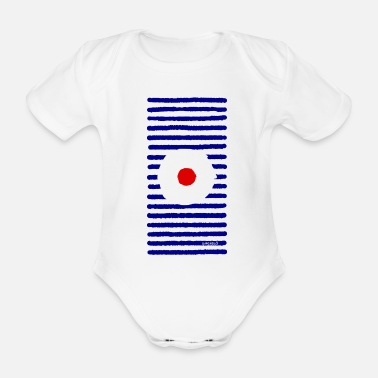 The Marinière - Organic Short-Sleeved Baby Bodysuit