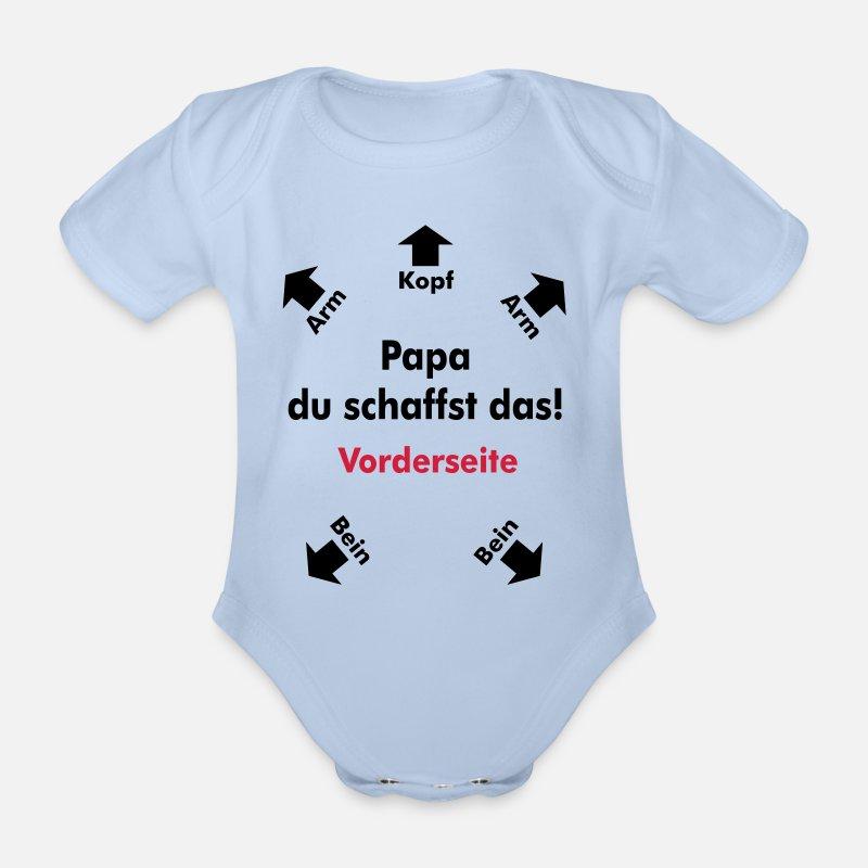 Papa Du Schaffst Das Baby Bio Kurzarmbody Spreadshirt