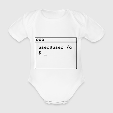 Terminal input for nerds and developers - Organic Short-sleeved Baby Bodysuit