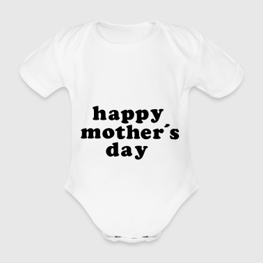 Mother's Day - Organic Short-sleeved Baby Bodysuit