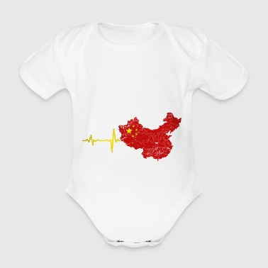 Heartbeat China Geschenk - Baby Bio-Kurzarm-Body