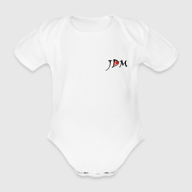 sb # 4 - Organic Short-sleeved Baby Bodysuit