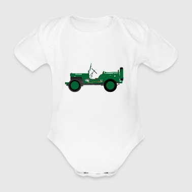Army vehicle - Organic Short-sleeved Baby Bodysuit