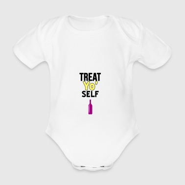 Treat Yo Self - Organic Short-sleeved Baby Bodysuit