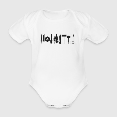 Geek gear - Organic Short-sleeved Baby Bodysuit