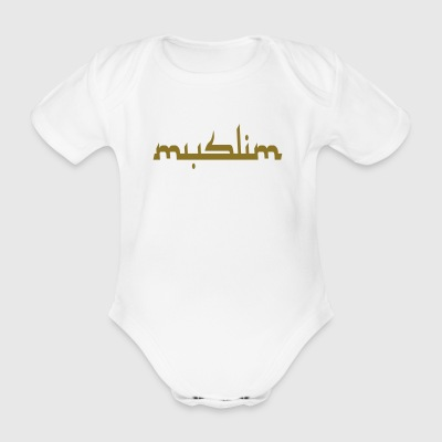 Muslim - Organic Short-sleeved Baby Bodysuit