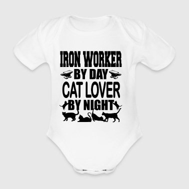 iro worker by day - Organic Short-sleeved Baby Bodysuit