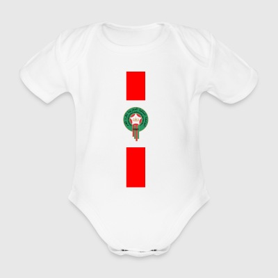 Lmaghreb - Organic Short-sleeved Baby Bodysuit