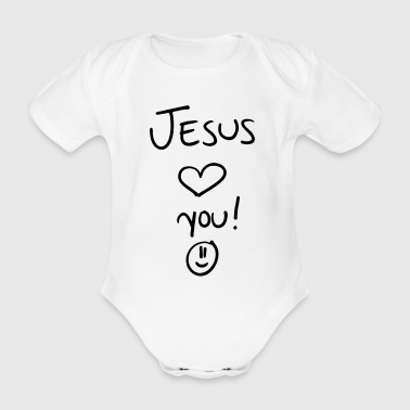 Jesus loves you - Organic Short-sleeved Baby Bodysuit