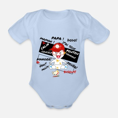 Sexy Mum pregnant baby mother baby baby boy gift - Organic Short-Sleeved Baby Bodysuit