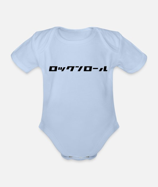 Rock Baby Bodysuits - Rock 'n' Roll - Organic Short-Sleeved Baby Bodysuit sky