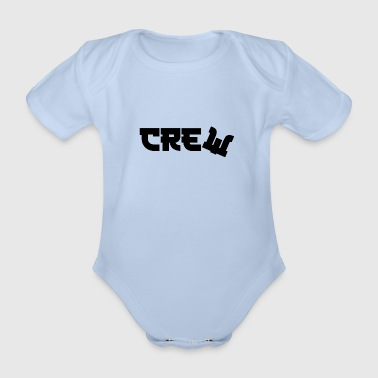 crewbacca new crew or not - Organic Short-sleeved Baby Bodysuit