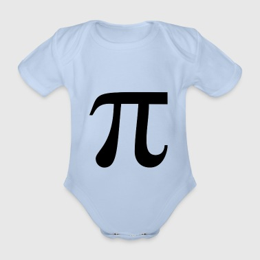 pi - Organic Short-sleeved Baby Bodysuit