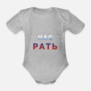 ce5bfa4d3 Shop Cyril Baby Bodysuits online