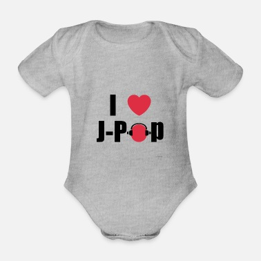 J-pop I like J-Pop - Organic Short-Sleeved Baby Bodysuit