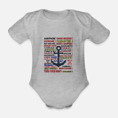 Capitaine t shirt injures capitaine Haddock. Mille sabords c - Body Bébé bio manches courtes