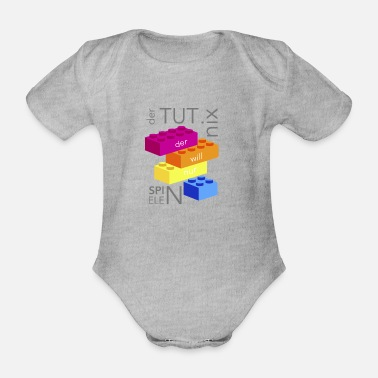 Playing Play - Organic Short-sleeved Baby Bodysuit