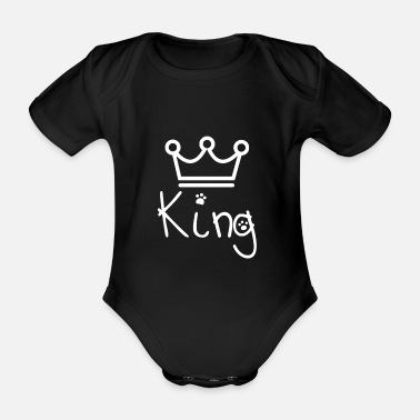 Piece King often the world #LOL #FUNNY - Organic Short-Sleeved Baby Bodysuit