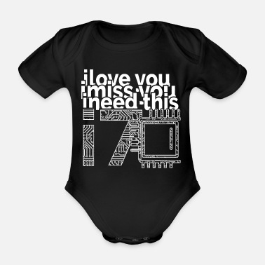Technology technology - Organic Short-Sleeved Baby Bodysuit