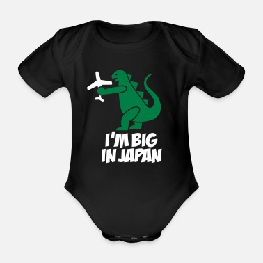 Japan I'm big in Japan - Baby Bio Kurzarmbody