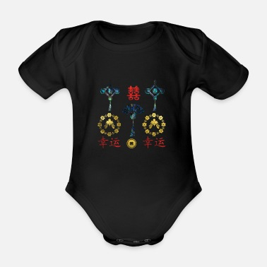 Chinese Symbols Colorful Lucky Chinese Symbols - Organic Short-Sleeved Baby Bodysuit