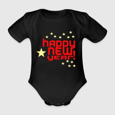 happy New Year - Organic Short-sleeved Baby Bodysuit