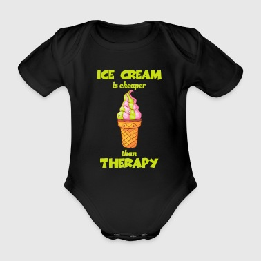Ice cream ice cream ice cream ice cream ball ice cream sundae - Organic Short-sleeved Baby Bodysuit