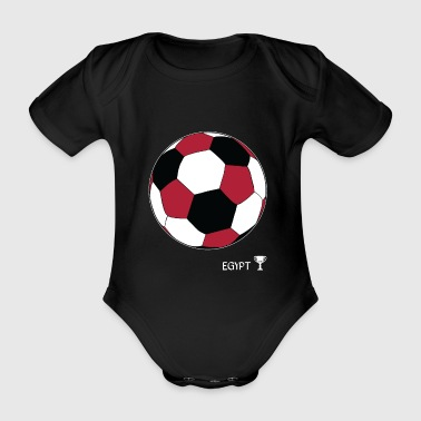 Egypt Soccer World Cup - Organic Short-sleeved Baby Bodysuit