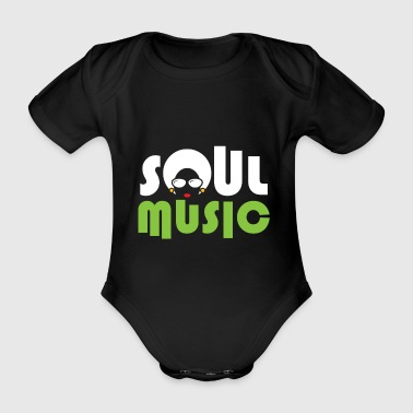 Soul Music Queen choir Christmas - Baby bio-rompertje met korte mouwen
