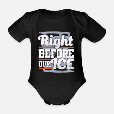 Water Sports Ice skating in winter - Organic Short-sleeved Baby Bodysuit