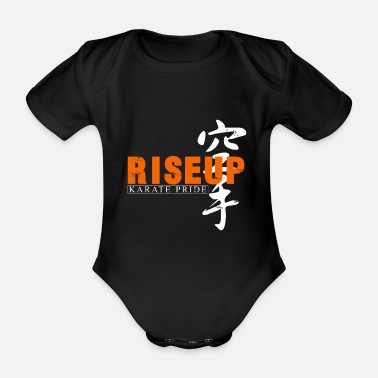 Punch Karate Pride yourself proud gift children - Organic Short-sleeved Baby Bodysuit