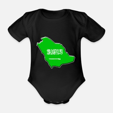 Saudi Arabia Saudi Arabia flag map - Organic Short-sleeved Baby Bodysuit