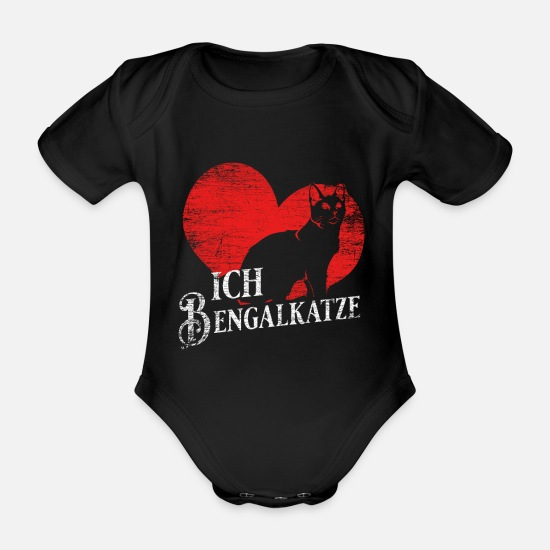 Gift Idea Baby Clothes - Bengal cat gift - Organic Short-Sleeved Baby Bodysuit black