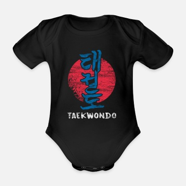 Child Taekwondo - Organic Short-Sleeved Baby Bodysuit