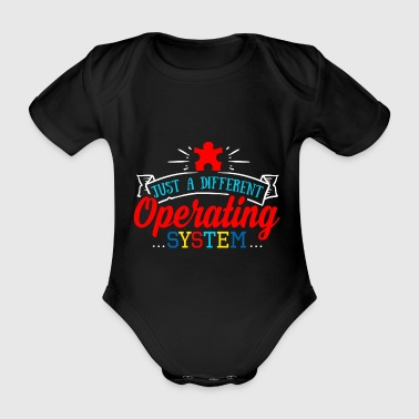 Puzzle Autism Gift Asperger Parents Awareness Strength - Organic Short-sleeved Baby Bodysuit