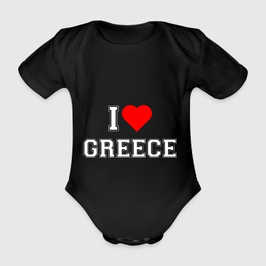 I love Greece - Baby Bio-Kurzarm-Body