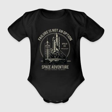 Space Adventure2 - Organic Short-sleeved Baby Bodysuit