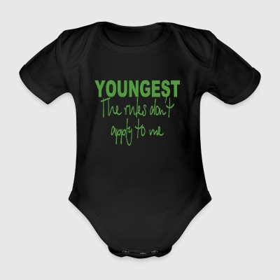 Son and Daughter Day - Organic Short-sleeved Baby Bodysuit