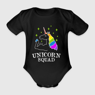 Unicorn Squad - gym fitness - Organic Short-sleeved Baby Bodysuit
