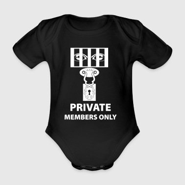 private wite - Organic Short-sleeved Baby Bodysuit