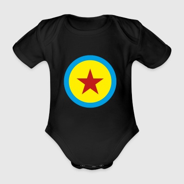 Star ball, Toy Stry - Organic Short-sleeved Baby Bodysuit