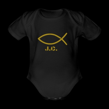 Fish Christianity gold with caption - Organic Short-sleeved Baby Bodysuit