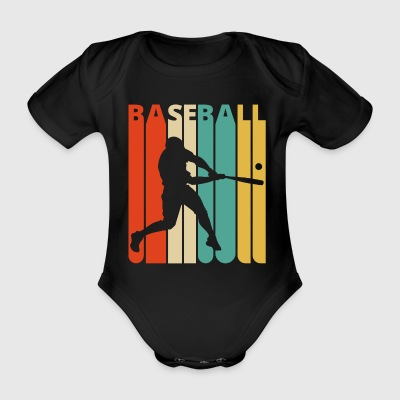 Awesome 70: n vintage Retro Baseball Player lahjoja - Vauvan lyhythihainen luomu-body